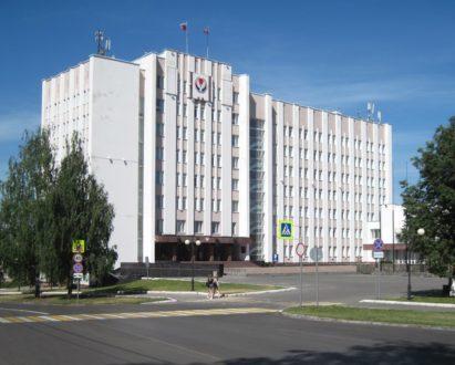 Государственный совет Удмуртской Республики. Фото #1