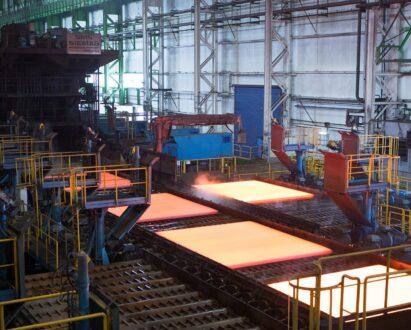 Объединённая Металлургическая Компания, Выксунский металлургический завод. Фото #9