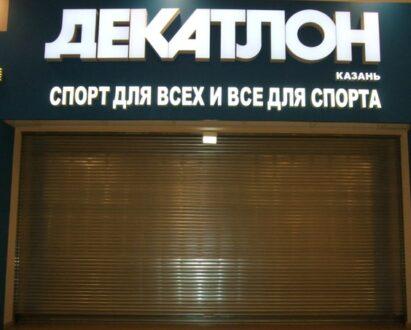 МЕГА Казань. Фото #5